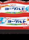 ヨーグルト 128円(税抜)