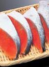 あご出し銀サケ切身(甘塩) 158円(税抜)