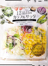 12品目のカラフルサラダ 280円(税抜)