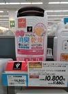 プラズマクラスターマットレス布団乾燥機UD-BF1-W 10,800円(税抜)
