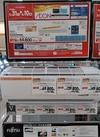 FUJITSU2.2kwエアコンAS-V22J 59,800円(税抜)