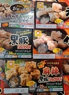 東洋水産 シュウマイ各種 158円(税抜)