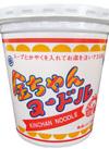 金ちゃんヌードル 78円(税抜)