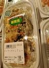 ゴーヤチャンプル 198円(税抜)