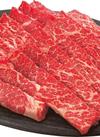 牛肉ばらカルビ鉄板焼き用 195円(税抜)