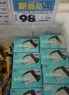 ピノ チョコミント 98円(税抜)