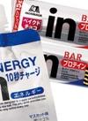 inゼリー・inバープロテイン 118円(税抜)