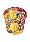 スーパーカップMAX しょうゆ 98円(税抜)
