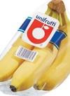 ユニフルーティーバナナ 105円(税込)