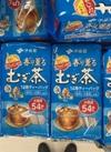 香り薫むぎ茶 178円(税抜)