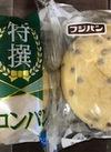 特選メロンパン・特選チョコメロンパン 88円(税抜)