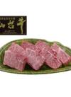 牛バラカルビステーキ用(解凍含)/牛バラカルビ焼用(解凍含) 498円(税抜)