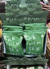 世にもおいしい抹茶ブラウニー 180円(税抜)