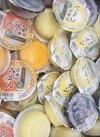 冷凍 贅沢ジュレ各種 89円