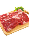 厚切りで味わう牛肩ロースジャンボステーキ 214円(税込)