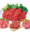 (Bimi)薩摩和牛もも肉 各種 498円(税抜)