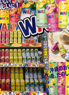 『WATTA』各種 110円(税抜)