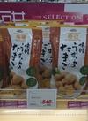 味付きうずらのたまご 648円(税抜)