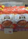 スープ&フォー担々麺 498円(税抜)