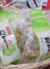 国内産梅ゼリー 368円(税抜)
