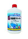 洗濯槽クリーナー 158円(税抜)