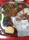 鶏サバ竜田おろし弁当 398円(税抜)