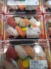 お魚屋さんのにぎり寿司 580円(税抜)