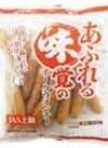 あふれる味覚のポークウインナー 298円(税抜)
