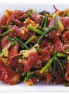 牛肉と野菜の味付け炒め物 99円(税抜)