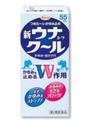 新ウナクール 398円(税抜)