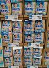 ムーニー水あそびパンツ 980円(税抜)