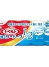 ヤクルトハーフ 171円(税込)