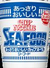 あっさりおいしいカップヌードル シーフード 96円(税込)
