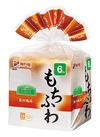 匠の逸品もちふわ食パン 106円(税込)