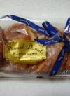 デニッシュドーナツ 118円(税抜)