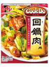 CookDo(回鍋肉・青椒肉絲・四川式麻婆豆腐・麻婆茄子) 118円(税抜)