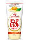 ピュアセレクトマヨネ-ズ 128円(税抜)