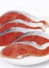 塩銀鮭切身 380円(税抜)