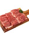 みちのく黒牛焼肉用ロース肉 598円(税抜)