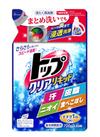 トップ クリアリキッド 128円(税抜)
