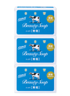 牛乳石けん 青箱バスサイズ 138円(税抜)