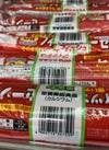 フィッシュソーセージ 178円(税抜)