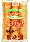 くるま麩 99円(税抜)