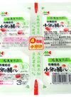 有機小分け豆腐 98円(税抜)
