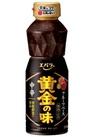 黄金の味 各種 298円(税抜)