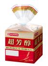 超芳醇食パン 106円(税込)