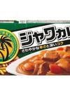 ジャワカレー(中辛・辛口・キーマ) 171円(税込)