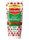 トマトケチャップ バリューボトル 148円(税抜)