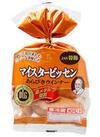 マイスタービッセン 298円(税抜)
