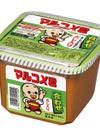 マルコメ君(こし・こうじ・合わせ) 171円(税込)